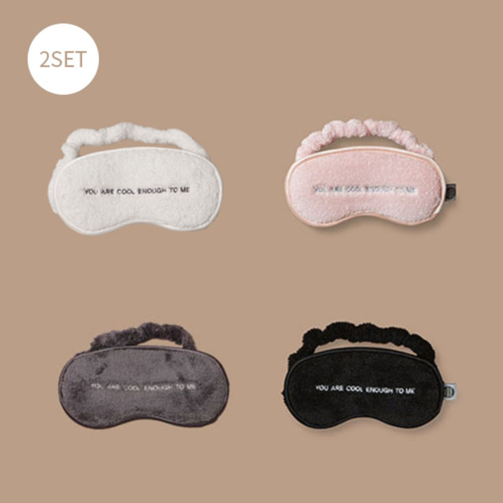 THE SLEEPING MASK DOUBLE SET